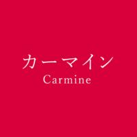 カーマイン(Carmine)の色見本