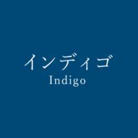 インディゴ(Indigo)の色見本