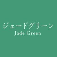 ジェードグリーン(Fade Green)の色見本