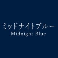 ミッドナイトブルー(MidnightBlue)の色見本