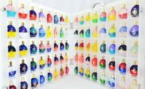 カラーボトルの料金比較