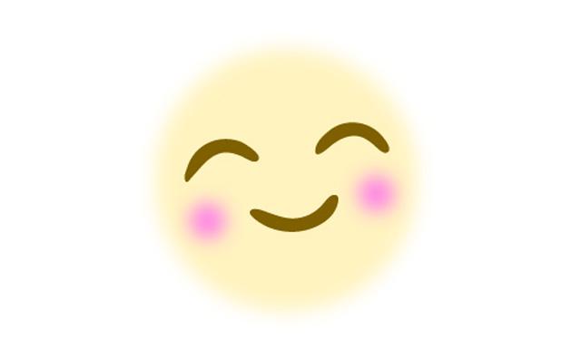 喜びのイメージ