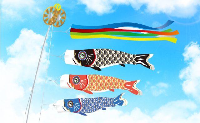 鯉のぼりの由来と色の意味