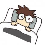 不眠症・寝付けない