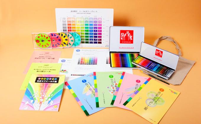 >色彩心理とカラーセラピーを<br>学べるおすすめ講座